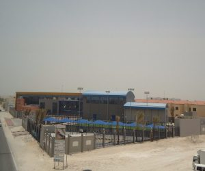 MIDDLE EAST INTERNATIONAL SCHOOL