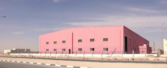 DOHA STEEL MESH FACTORY